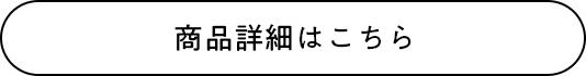ブランドブック『中川政七商店のものづくり ものざね』先行予約販売