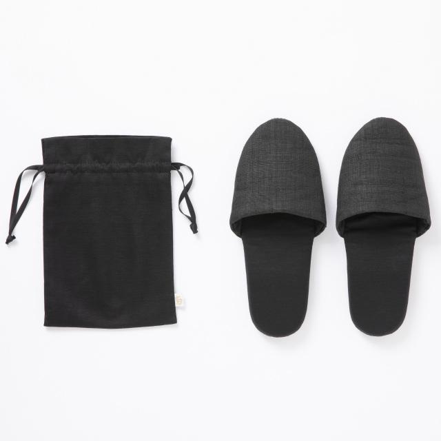 手織り麻を使った携帯スリッパ 黒