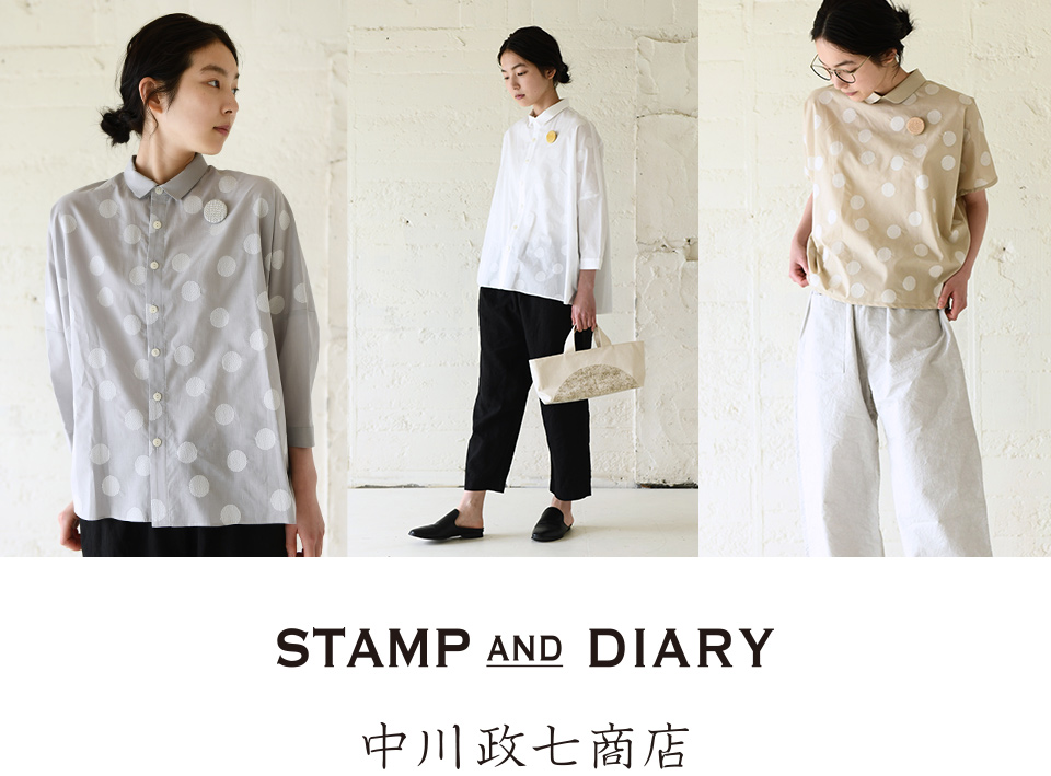 >STAMP AND DIARYコラボ