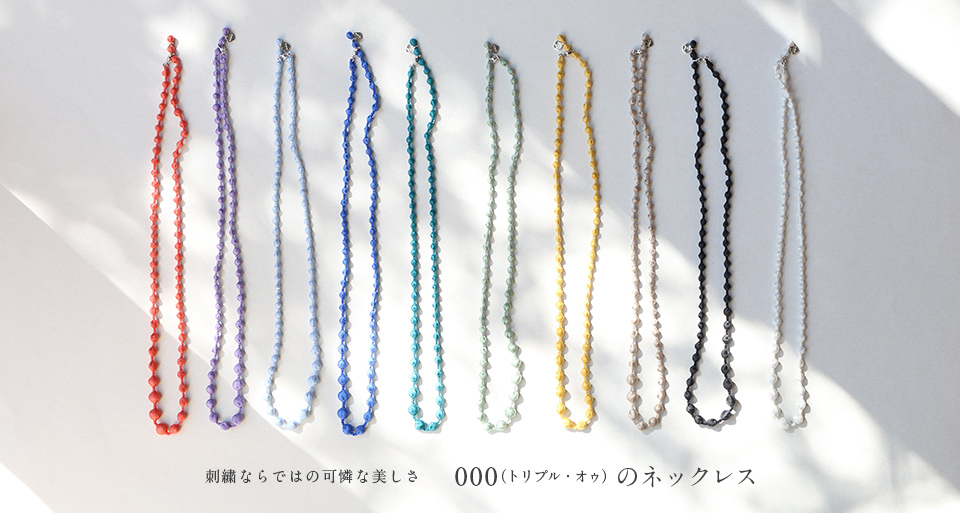 000(トリプル・オゥ)遊中川別注ネックレス