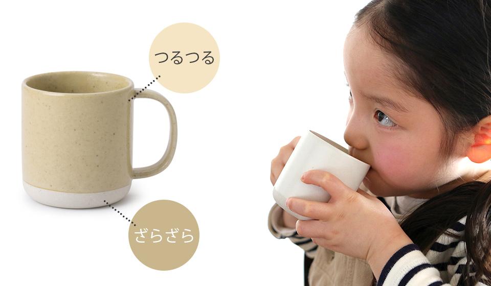 親子のための器