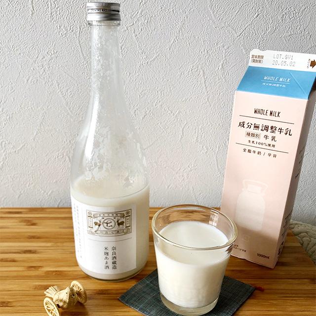早寝早起き甘酒ミルク