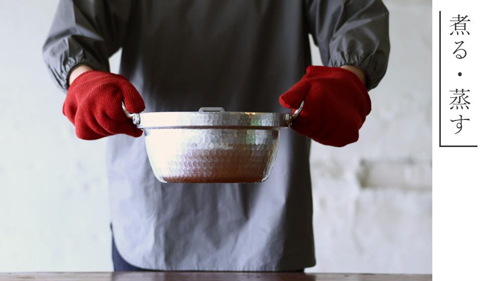 台所の道具