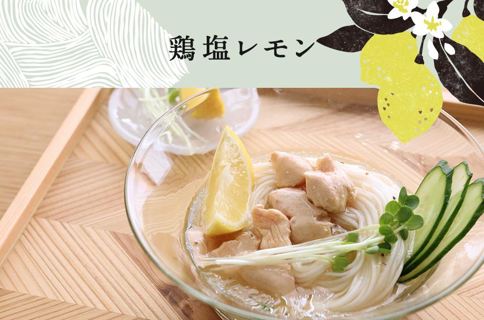 麺にかける具材入りソース