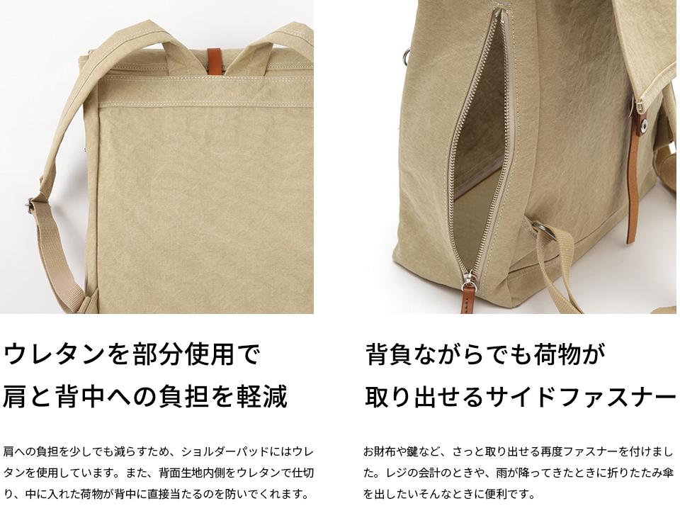 毎日のかばんに。BAGWORKS