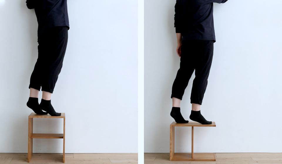 THE  STACKING  STOOL