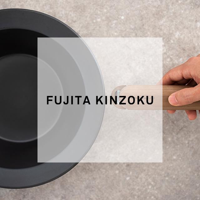 FRYING PAN JIU