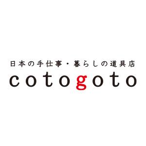 cotogoto 商品バイヤー
