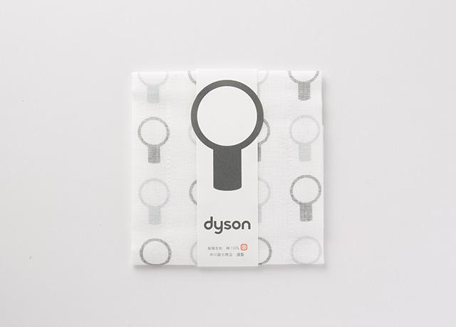 dysonふきん