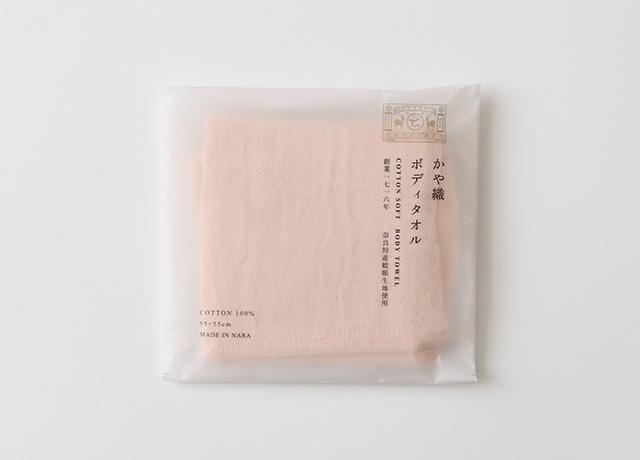 かや織ボディータオル