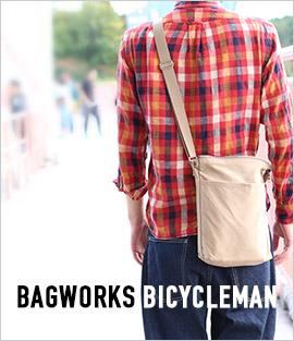 【わたしの好きなもの】 BAGWORKS BICYCLEMAN