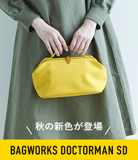 BAGWORKS DOCTORMAN SD