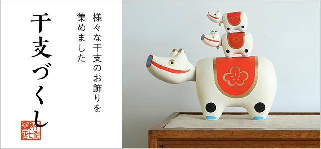 テレビ東京『ガイアの夜明け』で紹介されました